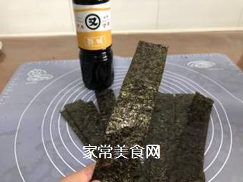 军舰寿司(又伊鲜)的做法步骤:5