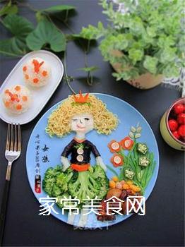 卷发女孩创意儿童餐的做法步骤:9