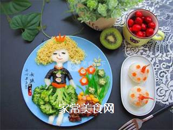 卷发女孩创意儿童餐的做法步骤:10