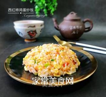 西红柿鸡蛋炒饭的做法步骤:9