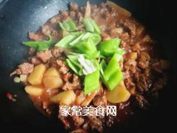 西红柿土豆炖牛腩的做法步骤:14