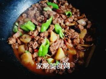 西红柿土豆炖牛腩的做法步骤:15