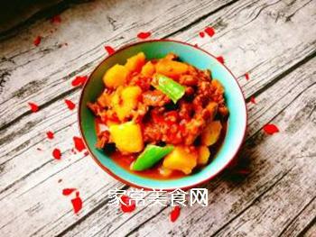 西红柿土豆炖牛腩的做法步骤:17