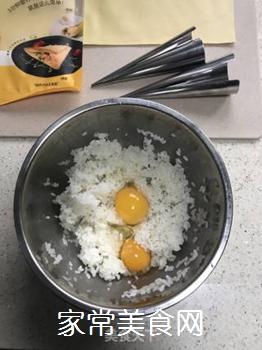 蛋炒饭的做法步骤:3