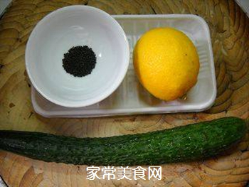 南眉黄瓜汁的做法步骤:1