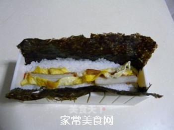 花样寿司的做法步骤:13