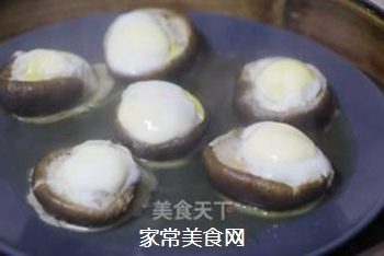 香菇蛋挞的做法步骤:3