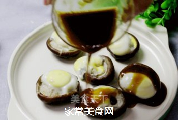 香菇蛋挞的做法步骤:6