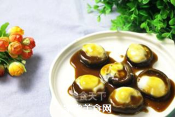 香菇蛋挞的做法步骤:7