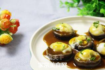 香菇蛋挞的做法步骤:8