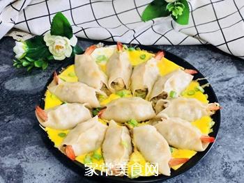 #花样美食#―虾仁蛋包饺的做法