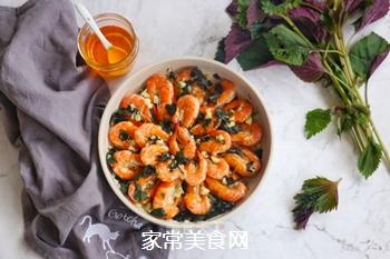 紫苏蒸虾的做法