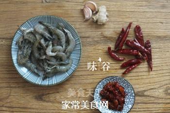 快炒香辣虾仁的做法步骤:1
