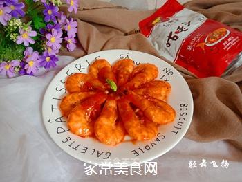 快手菜咕�K大虾,色香味俱全!的做法