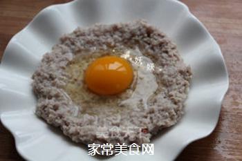 太阳蒸蛋的做法步骤:6