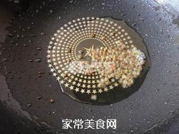 辣子鱼块的做法步骤:9