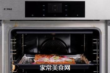 孜然烤鱼的做法步骤:5