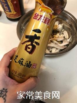 凉拌杏鲍菇的做法步骤:8