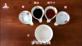 韩式酱腌茄子的做法步骤:2
