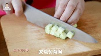 韩式酱腌茄子的做法步骤:3