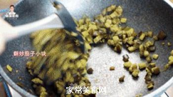 韩式酱腌茄子的做法步骤:5