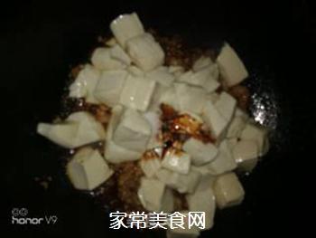 蚝油豆腐的做法步骤:4