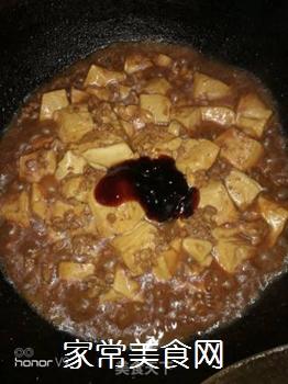 蚝油豆腐的做法步骤:6