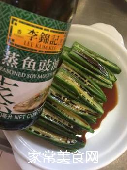 捞汁秋葵的做法步骤:5