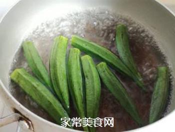 秋葵培根金针菇的做法步骤:1