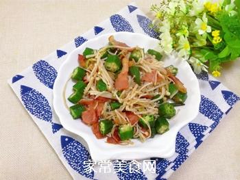 秋葵培根金针菇的做法