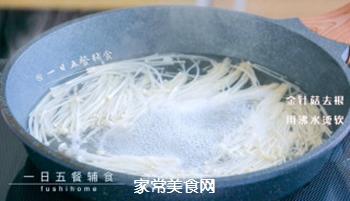 里脊肉金针菇卷的做法步骤:4