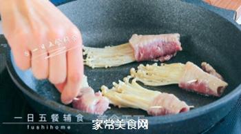 里脊肉金针菇卷的做法步骤:7