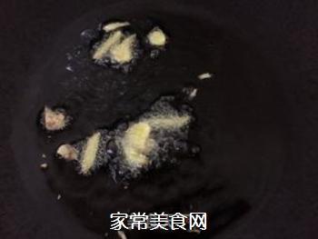 【闽南】油泼金针菇的做法步骤:4