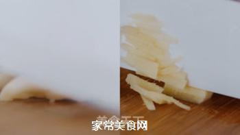 懒人花甲粉【初味日记】的做法步骤:9