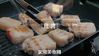 苹果烧肉的做法步骤:6