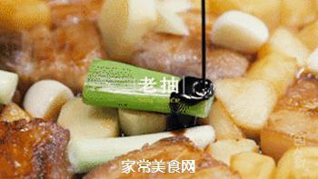 苹果烧肉的做法步骤:11