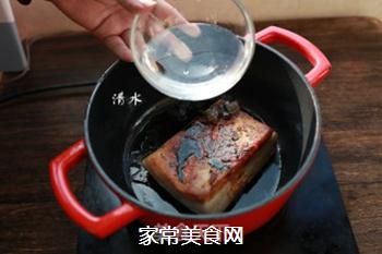 懒人版日式叉烧的做法步骤:7
