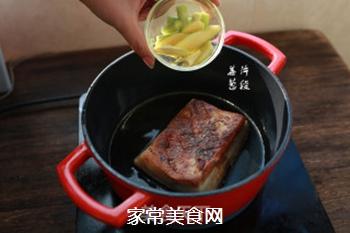 懒人版日式叉烧的做法步骤:8