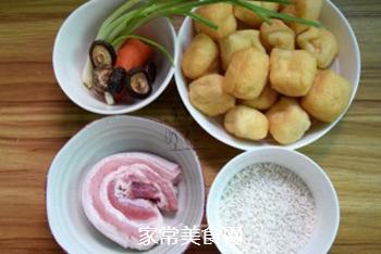 油豆腐酿的做法步骤:1