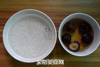油豆腐酿的做法步骤:2