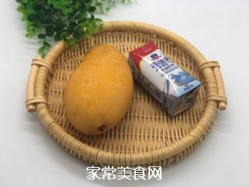 芒果酸奶奶昔的做法步骤:1
