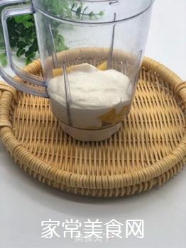 芒果酸奶奶昔的做法步骤:4