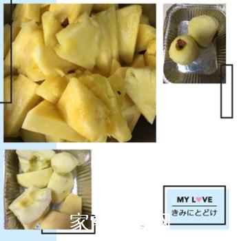 苹果菠萝汁的做法步骤:1