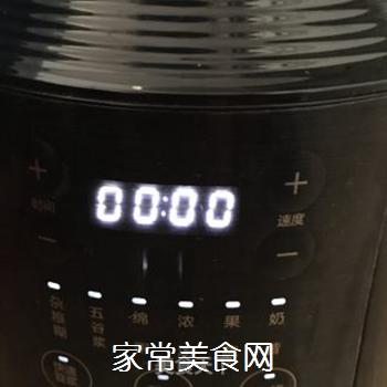 苦菜豆浆的做法步骤:8