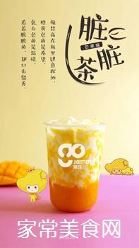 芒果脏脏茶的做法