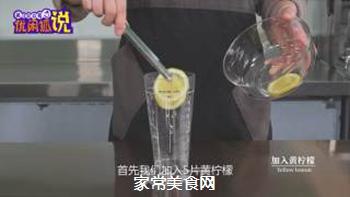 奶茶店水果茶技术配方分享之港式柠檬茶的做法步骤:1