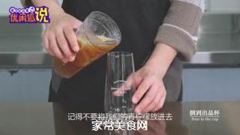 奶茶店水果茶技术配方分享之港式柠檬茶的做法步骤:8