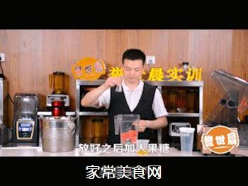 西瓜绿茶教程的做法步骤:2