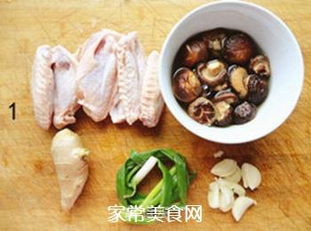 香菇蒸鸡翅的做法步骤:1
