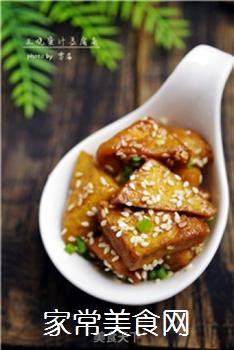 #信任之美#叉烧蜜汁豆腐角的做法步骤:11